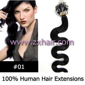 "Wholesale 100S 20"" remy Micro rings hair Wave human hair extensions #01"