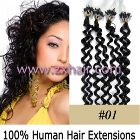 "Wholesale 100S 20"" remy Micro rings hair Curly human hair extensions #01"