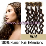 "100S 20"" Nail tip hair remy culry Human Hair Extensions #04"