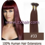 "100S 18"" Stick tip hair 0.5g/s human hair extensions #33"