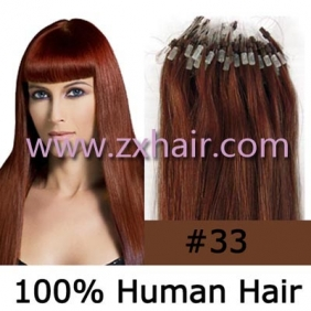 "100S 18"" Micro rings/loop hair remy human hair extensions #33"