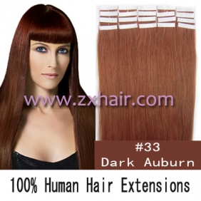 "22"" 60g Tape Human Hair Extensions #33"
